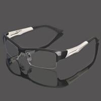运动TR90眼镜架 防滑打篮球 超轻配近视眼镜成品 全框半框 男款潮