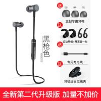 华为H6运动蓝牙耳机无线双耳耳塞式入耳挂耳头戴跑步迷你 适用于华为P20pro Mate10荣耀9V 官方标配