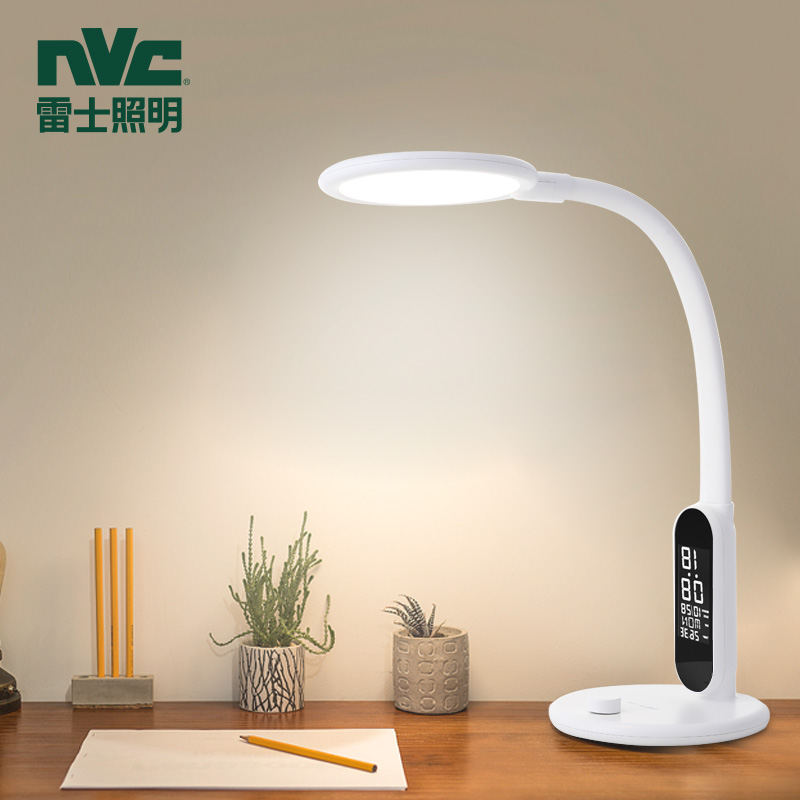 雷士照明AA级LED书桌护眼台灯中小学生学习宿舍卧室儿童写字台灯 A级LED台灯