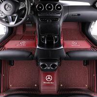 奔驰C200L E300L A200L地毯GLC260L GLK300 GLA200全包围汽车脚垫