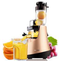 Joyoung/九阳JYZ-V907大口径原汁机家用榨果汁全自动多功能榨汁机
