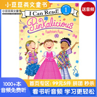 #原版英文童书 Pinkalicious: Fashion Fun [4-8岁]