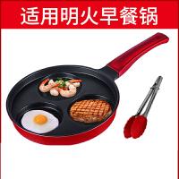 蛋饺锅蛋饺模具家用做蛋饺器煎鸡蛋锅迷你不粘荷包蛋煎锅专ip2