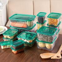 塑料冰箱保鲜盒密封盒17件套装 厨房保鲜碗饭盒便当盒水果收纳盒