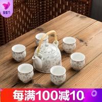 景德镇陶瓷家用茶具套装瓷器提梁茶壶茶杯套装提梁壶茶具套装礼品 乳白色 金叶子7头双层杯 7件