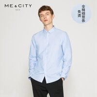 【满200减100】纯棉免烫MECITY男装细条纹长袖衬衫男士修身商务衬衣