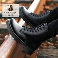公猴马丁靴女英伦骑士短靴欧美中性女靴子真皮平底学生潮