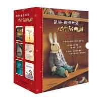 爱德华的奇妙之旅 凯特迪卡米洛作品典藏 套装全6册 傻狗温迪克等 6-12岁少儿童经典文学小说读物 一二三四五六年级小