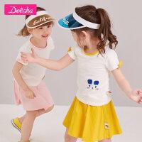 【2折价:48】笛莎女童运动裙套装夏季新款儿童女小童宝宝T恤短裙两件套女