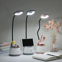 led护眼台灯书桌USB充电式学生宿舍儿童学习创意触摸调光床头夜灯