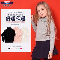 【到手参考价:39.9】铅笔俱乐部童装2018秋冬女童高领针织毛衣中大童打底线衣套头毛衫