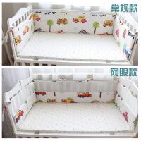 定制婴儿床宝宝床围围挡透气网眼床品床上用品纯棉防撞防护栏
