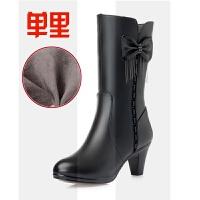 中筒靴子女2018新款秋冬天中年女靴高跟粗跟女士真皮靴加绒马丁靴SN0221