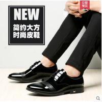 富贵鸟男鞋夏季透气正装皮鞋男青年韩版真皮商务休闲爸爸鞋鞋子男