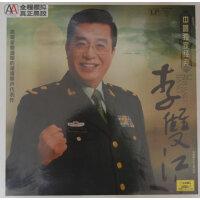黑胶唱片:LP大碟 李双江(中唱独家出品发行)