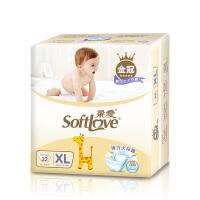 柔爱金冠装3D悬浮芯婴儿纸尿裤 宝宝悬浮加倍吸持久新感受M单包装26片