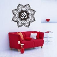 墙画贴纸客厅艺术墙贴画客厅卧室装饰贴纸可移除贴画 57*57cm