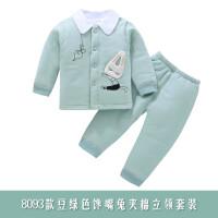 婴儿秋冬套装男女宝宝0-1岁棉袄新生儿保暖加厚套装儿童冬 豆绿色 8093豆绿色