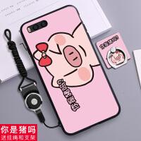 小米note3手机壳硅胶软壳全包边防摔小米NOTE3手机套卡通可爱男女