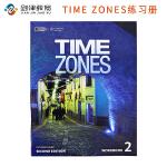 原版进口 TIME ZONES Second Edtion 2级别练习册 美国国家地理学习青少英语综合课程