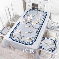中式玉兰花ins餐桌布艺台布圆桌布加厚客厅方形茶几餐厅盖巾布