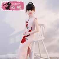 儿童旗袍公主裙新款秋冬大女童旗袍走秀长款古筝演出服中国风 粉色