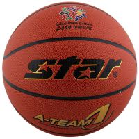 star世达篮球 室内外通用PU成人比赛训练7号篮球BB4397