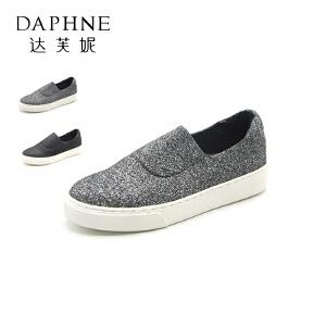 【双十一狂欢购 1件3折】Daphne/达芙妮 女鞋秋季休闲圆头学院风织物面舒适乐福鞋女