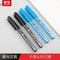 晨光文具热可擦中性笔子弹头 0.5学生可擦黑/晶蓝水笔AKPH3213