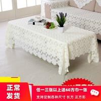 【限时7折】可定制桌布电视柜桌布多用巾床头柜盖布电视机盖布茶几桌布