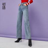 初语高腰牛仔裤女显瘦显高小个子新款复古水洗阔腿直筒裤宽松