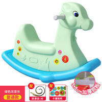 摇摇马木马儿童1-2-3周岁宝宝生日礼物带音乐塑料玩具婴儿小椅车