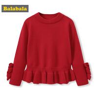 巴拉巴拉童装儿童毛衣小童宝宝针织衫秋冬新款女童打底衫保暖