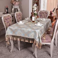 客厅茶几桌布布艺欧式田园北欧正方长方形餐桌布家用定做 蕙质兰心 B款流苏花边