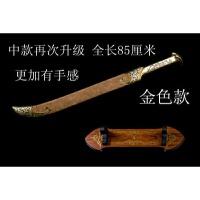 精灵王刀剑 霍比特人魔戒指环王剑工艺品装饰挂板影视未开刃