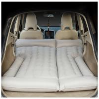 车载充气床垫 车震床suv后备箱旅行床汽车床车用床垫分体式气垫床