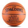 斯伯丁 SPALDING 74-600Y 掌控 经典系列篮球 室内外通用 7号标准球 耐磨PU材质