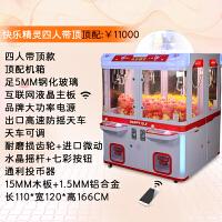 夹娃娃机器娃娃机夹公仔机投币大型商用自助扫码抓烟机礼品机双人网红口红机A