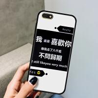 华为荣耀畅玩7手机壳DUA-AL00防摔honor软男女保护套DUA-AL00卡通