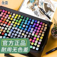 圣益油性双头马克笔套装初学者儿童水彩笔学生用手绘美术生专用彩色绘画touch正品动漫36色60/80/1000色全套