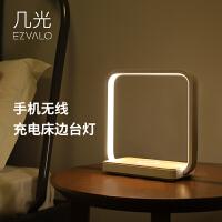 【限时7折】EZVALO几光网红智能触摸卧室手机无线充电感应床头灯ins台灯少女