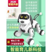 智能机器狗遥控动物对话走路机器人女孩2-3-5岁电动儿童男孩4玩具