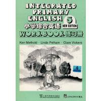 小学综合英语(练习册)(5)