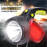 LED强光照明手电筒探照灯户外手提灯野营灯可充电