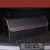 沃尔沃XC60S60英菲尼迪Q50Q70LQX80汽车车载折叠后备箱储物箱收纳箱