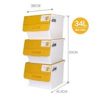 茶花大号3个装收纳箱塑料衣物整理箱汽车玩具收纳盒储物箱有盖 大号34L*3【45.5*38*31】凹槽设计 叠