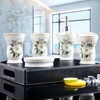 欧式卫浴五件套陶瓷洗漱浴室用品套装牙刷杯漱口杯盒套件新婚礼品