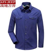 AFS JEEP长袖衬衫男装春季大码纯色男士衬衣薄吉普春装上衣潮7501