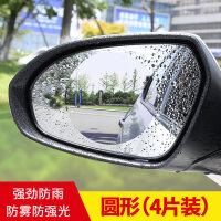 汽车后视镜防雨贴膜镀膜反光镜防雾纳米膜驱水疏水倒车镜远光通用 汽车用品