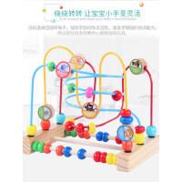 串珠儿童玩具10个月宝宝益智早教2婴儿智力开发6男女孩一两岁绕珠